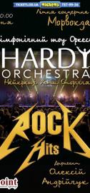 ROCK HITS – ROCK THEM ALL!