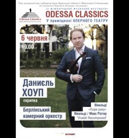 """Даниэль Хоуп и Берлинский камерный оркестр. Фестиваль """"ODESSA CLASSICS"""""""