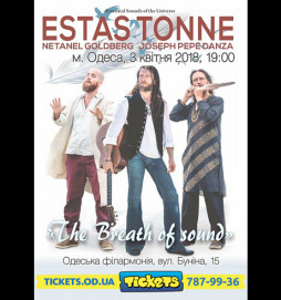 Estas Tonné and special guests