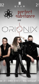 22.02. The Perfect Substance & Orionix | Шкаф