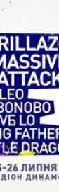 Upark Festival 2018, Massive Attack, Bonobo, Young Fathers (Day 2)