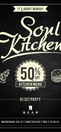 Soul Kitchen Night в Шкафу! 16.04