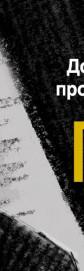 """Документальний фільм про справу Олега Сенцова """"Процес"""""""