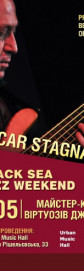 Oscar Stangaro