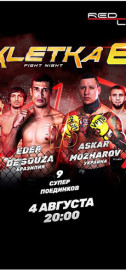 Kletka Fight Night #6