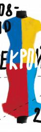 ПЕРЕКРОЙКА. Авангардная мода Одессы 1988 – 1998
