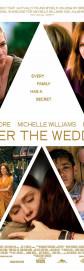 После свадьбы